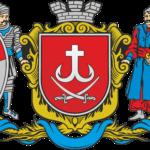 Бурение скважин в Виннице (Винницкая область)